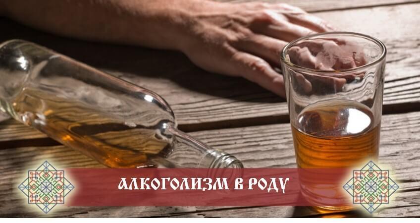 что делать, если человек алкоголик