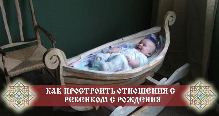 Как помочь ребёнку при болезни