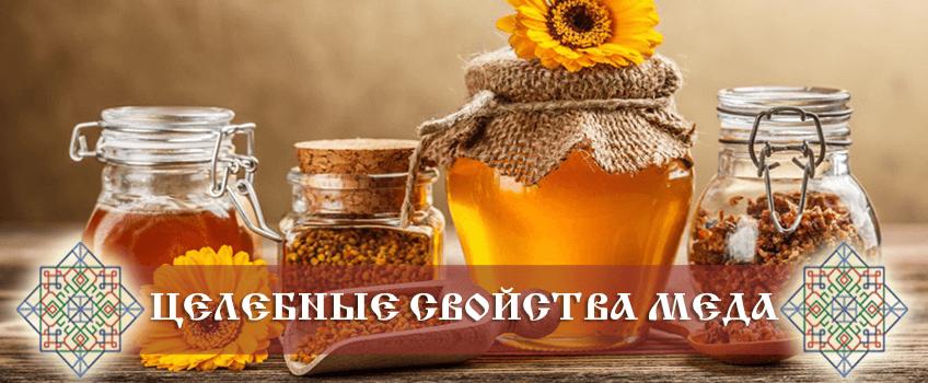 Как отличить настоящий мед от поддельного