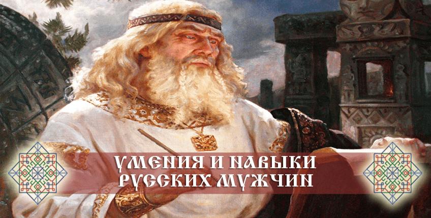 Мужской шовинизм