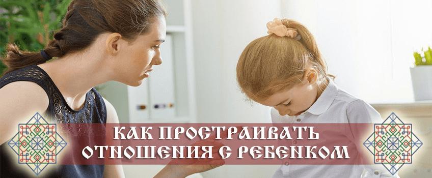 Воспитание детей на Руси