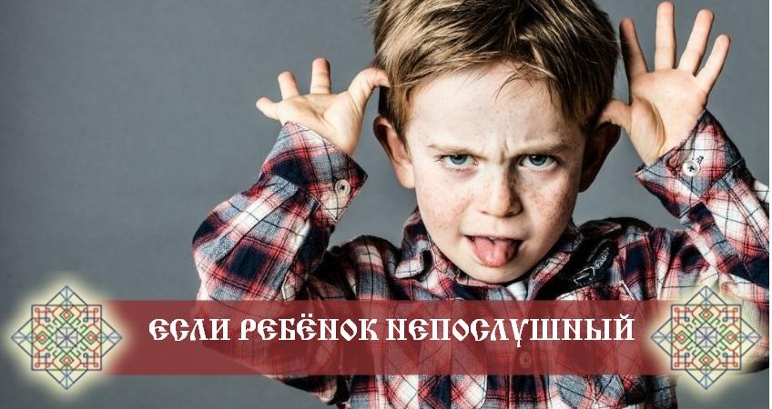 Как выстроить границы с ребёнком
