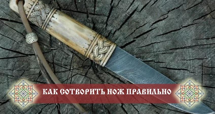 как выбрать дерево для ножа