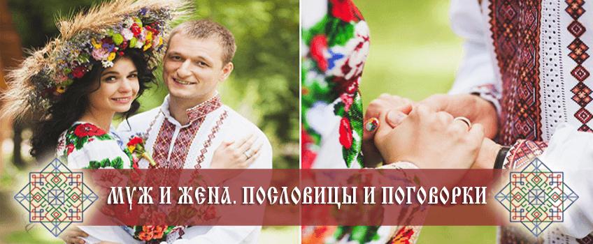 Русская жена дает мужу