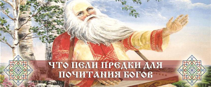 Русские янтры