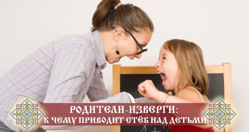 дети не хотят делать уроки приколы
