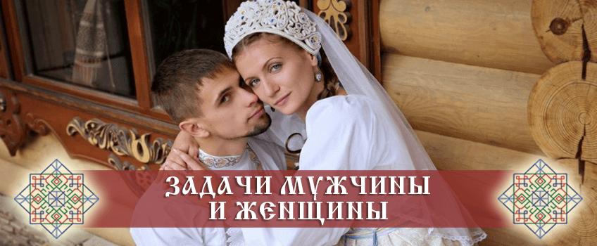 Что разрушает отношения мужчины и женщины