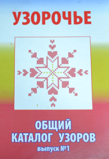 kniga-vipusk1