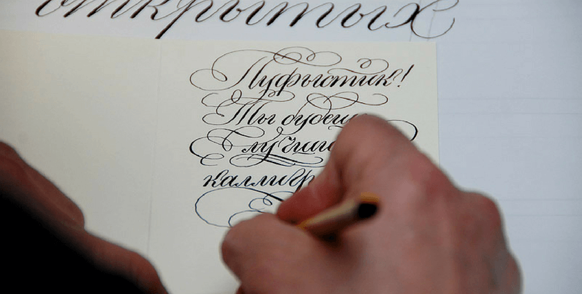 что расскажет почерк